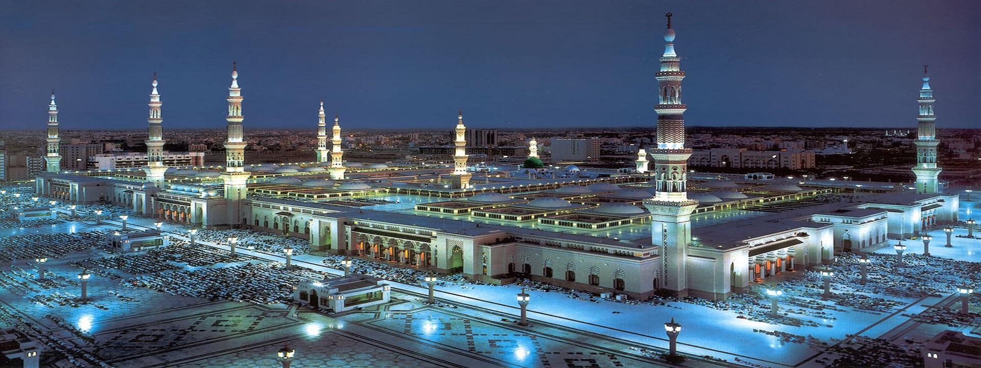 Al-Masjid an-Nabawi Madinah